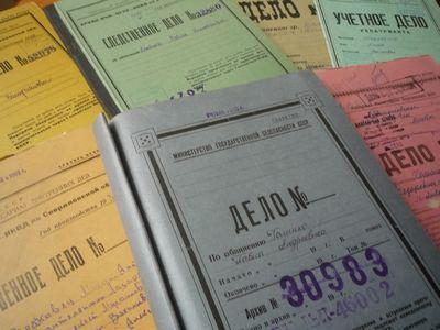 Архивы Вооруженных сил
