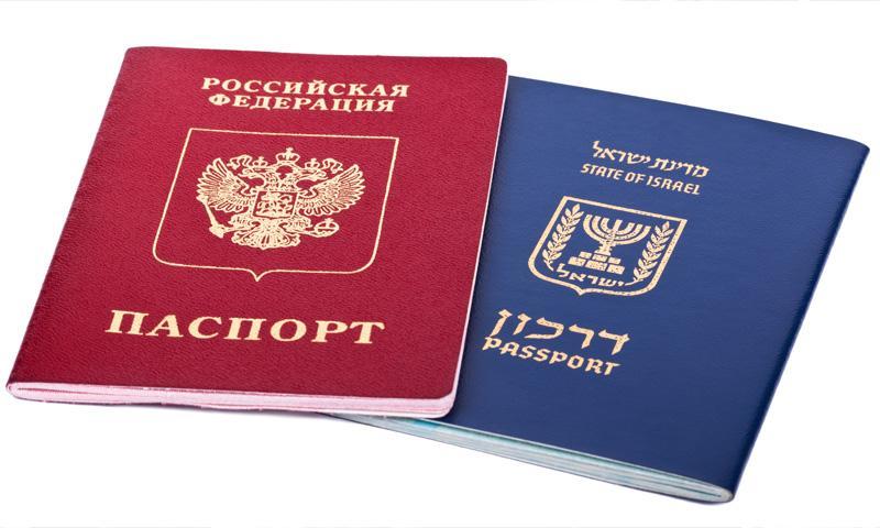 Как получить гражданство Израиля россиянину