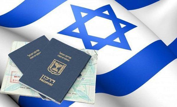 Кто имеет право стать гражданином Израиля