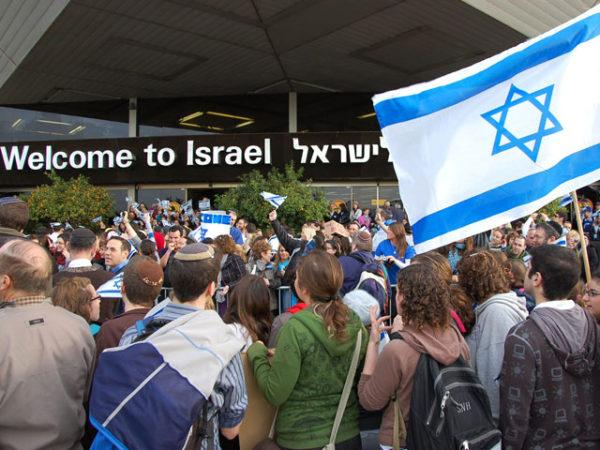 Репатриация в израильское государство