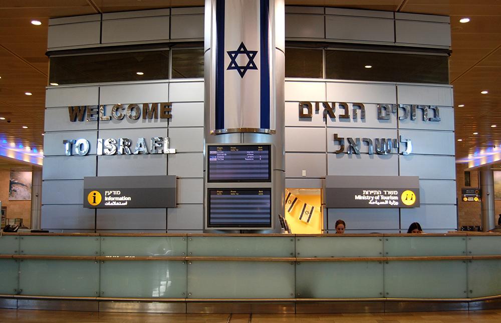 Почему отказали в репатриации в Израиль?