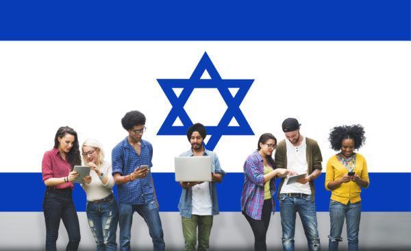 Подтверждения еврейства