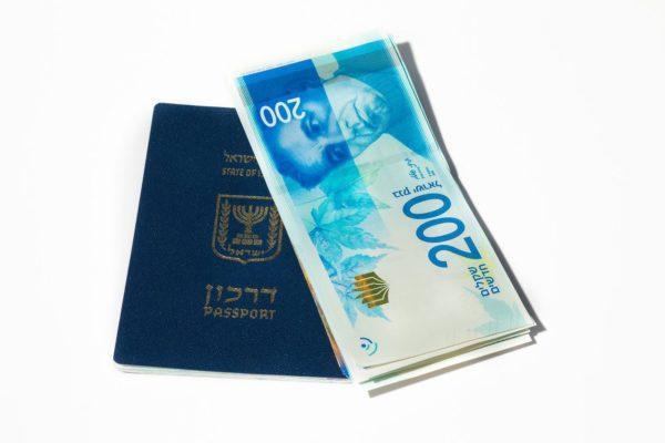 Поиск документов для переезда в Израиль на ПМЖ