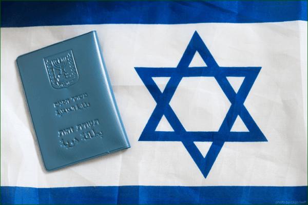 Что дает гражданство Израиля?