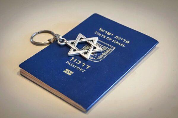 Еврейское гражданство по корням